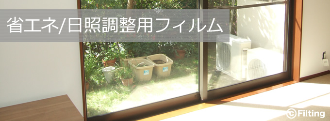product_syoene_main